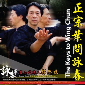 The Keys To Wing Chun